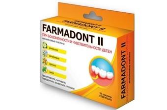 ФАРМАДОНТ II № 24 коллагеновые пластины при болезненности и чув-сти десен с ромашкой