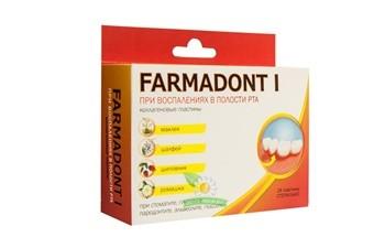 ФАРМАДОНТ I № 24 коллагеновые пластины для десен при восполениях в полости рта с маклей