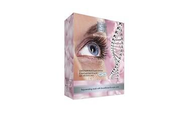 Маска для глаз омолаживающая Beauty Style с биоцеллюлозой