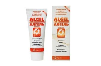 Algel для ног от повышенной потливости 20мл.