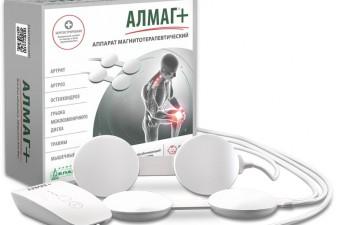 АЛМАГ+ Аппарат магнитотерапевтический с бегущим импульсным полем.