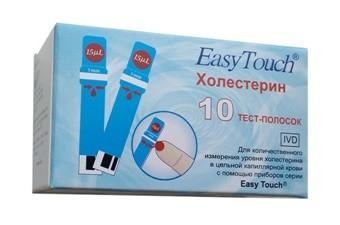 Тест-полоски Easy Touch на холестерин №10