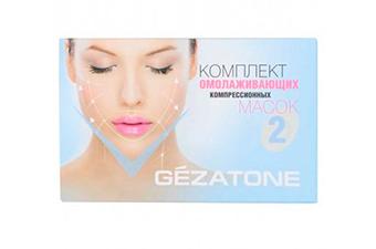 Комплект компрессионных, тканевых омолаж.масок для лица