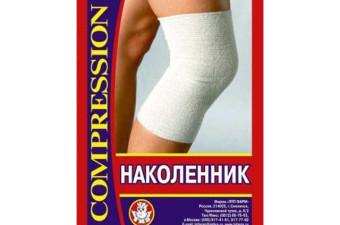 """Бандаж на коленный сустав """"ЛПП Фарм"""" (простой)"""